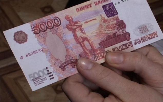 Фальшивомонетчиков задержали полицейские вКалужской области