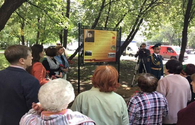 В честь знаменитого шахтинца в Москве установили памятный стенд