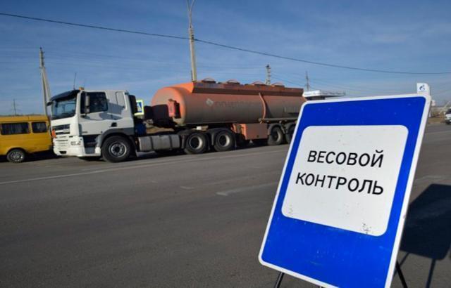 В Шахтах наказали водителей большегрузов
