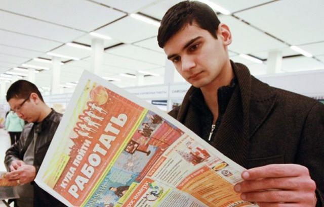 Куда трудоустроить подростка на лето в Шахтах?