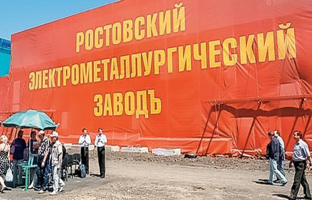 Антимонопольная служба наказала шахтинский РЭМЗ на 100 тысяч рублей