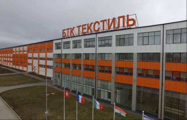 Шахтинскую компанию ООО «БТК Текстиль» наказали за специалиста из Греции
