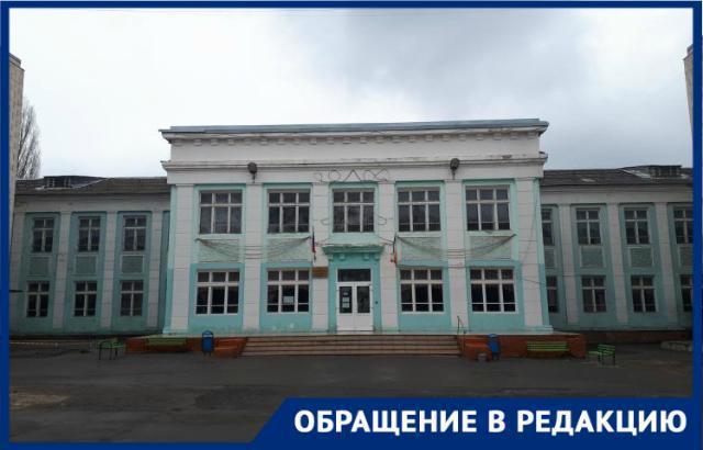 Шахтинского школьника незаконно отчислили из гимназии имени А.С. Пушкина