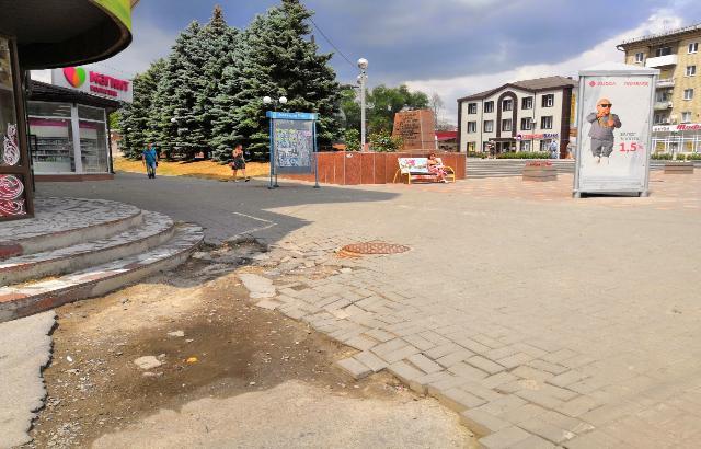 Доска позора города Шахты. Сказка про яму