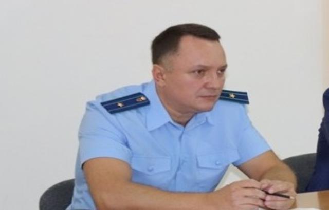 Заместитель прокурора города Шахты получил новую должность