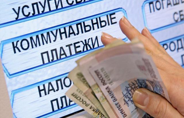 Шахтинцы задолжали за «коммуналку» свыше 1 млрд рублей