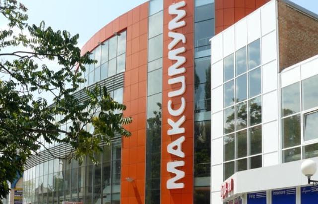 Торговый центр «Максимум» эвакуировали в Шахтах