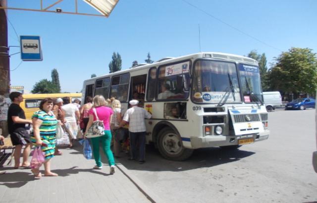 Шахтинцам придется раскошелиться в общественном транспорте