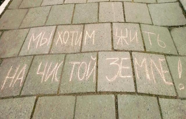 Шахтинцам не разрешили провести митинг против мусорного полигона на площади Ленина