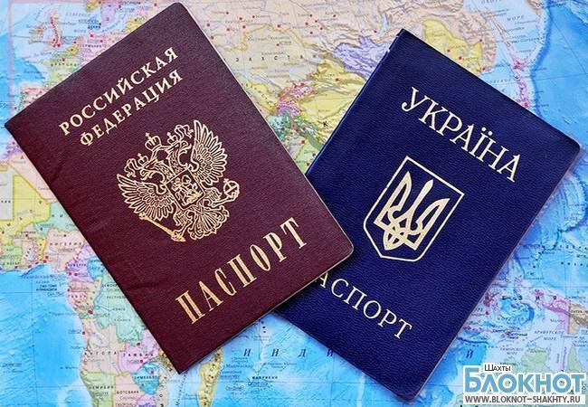 Коренная шахтинка не может получить гражданство Российской Федерации