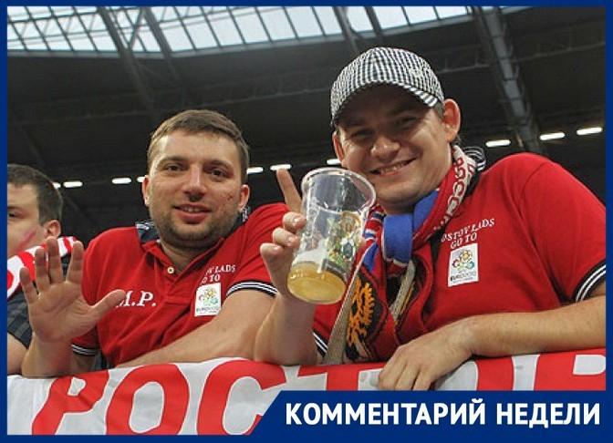 Футбол без пива – деньги на ветер: шахтинские болельщики поддержали идею возвращения пенного на стадион