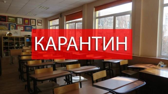 Школу №20 в Шахтах снова закрыли на карантин