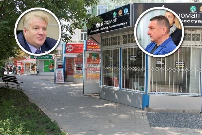 «Большего вруна в жизни не встречал»: депутат Госдумы и шахтинский предприниматель «зарубились» по поводу сноса ларьков в центре города