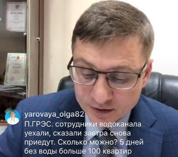 Ремонт дорог, освещение и бездомные собаки: о чем еще говорил Андрей Ковалев в прямом эфире в Инстаграме?