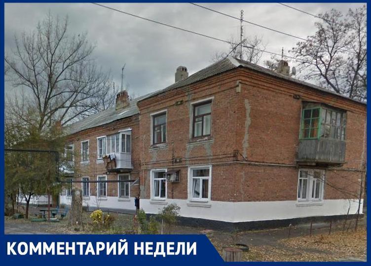 «Нет дорог, работы и медицины. Зато много алкоголиков, наркоманов и беженцев». Почему Шахты стал самым опасным городом России?