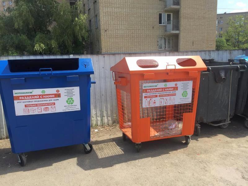 Жителей поселка ХБК готовят к раздельному сбору мусора