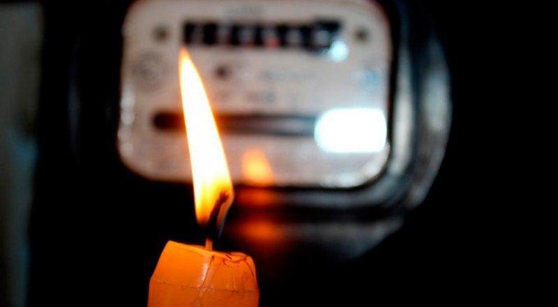 Часть центра города, поселок Красина и район Парковой 9 августа останутся без света