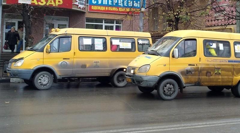 С 1 сентября в Шахтах подорожает проезд в маршрутках и автобусах