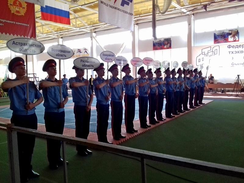 В Шахтах официально стартовали командный Чемпионат и Кубок России по тхэквондо