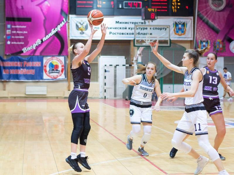 Шахтинские баскетболистки начали новый сезон с двух поражений в Новосибирске