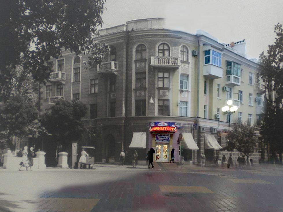 Как изменился жилой дом в центре Шахт