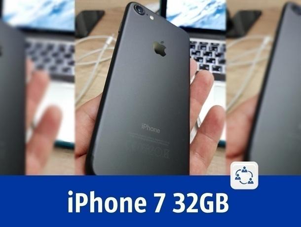 Продаётся IPhone 7 за 28 тысяч рублей
