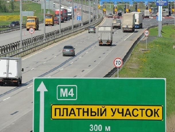 Станут ли шахтинцы платить за выезд из города, и где пройдет альтернативная дорога