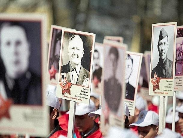 В мае красное Знамя Победы вывесят в Шахтах на всех муниципальных зданиях