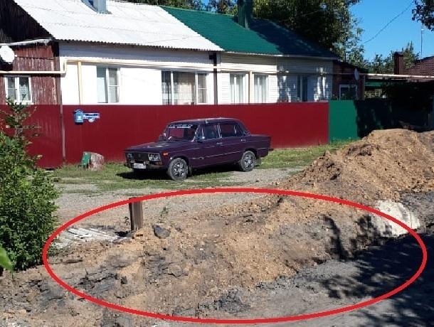 Из-за раскопанного водопровода полгода не может подъехать к собственному дому жительница Шахт