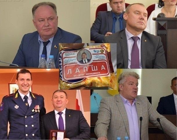 Топ-5 политических курьёзов города Шахты: награды Медведева и одиозные высказывания депутатов и чиновников