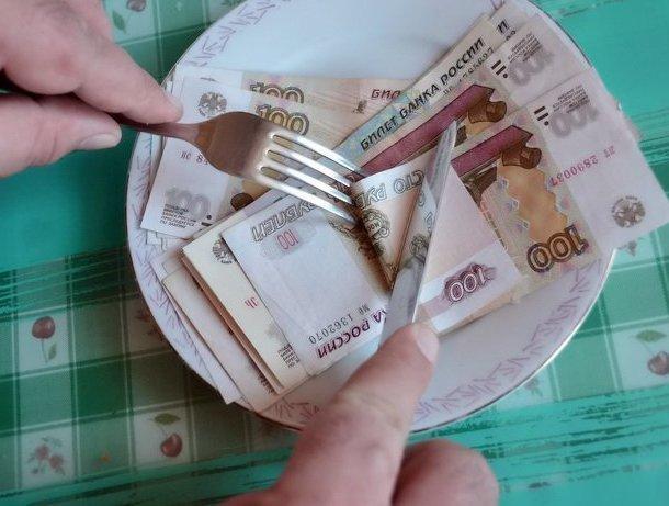 Более чем на 500 рублей снизился прожиточный минимум для жителей Шахт