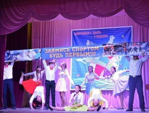 Победителями спортивного фестиваля в Шахтах стали команды школ № 14 и №37