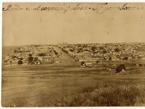 Около 210 лет назад был официально зарегистрирован первый хутор, ставший основой города Шахты
