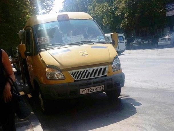 В Шахтах разработают новую систему работы общественного транспорта