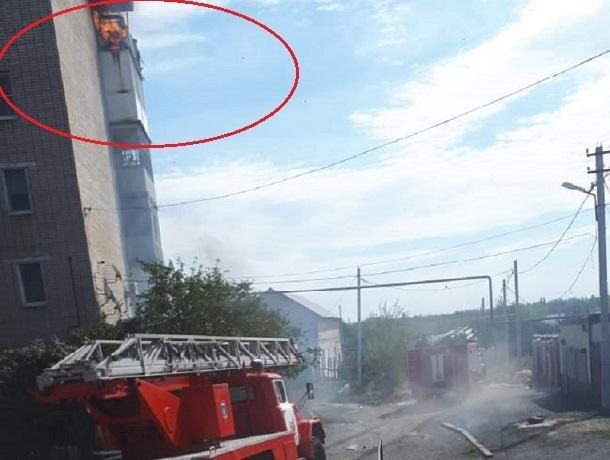 Три этажа девятиэтажного дома сгорело в Шахтах