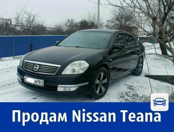Продаётся Nissan Teana в прекрасном состоянии