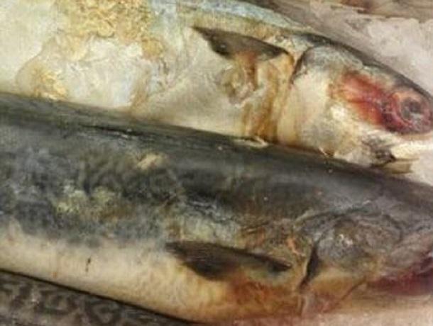 В сетевом магазине шахтинцам предложили «ржавую» рыбу