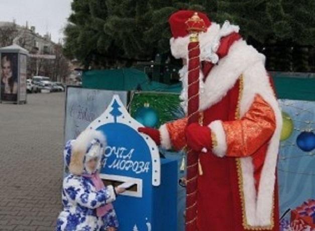 Около главной ёлки в Шахтах заработала «Почта Деда Мороза»