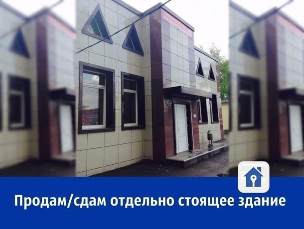 В Шахтах продаётся или сдаётся здание под любой вид деятельности