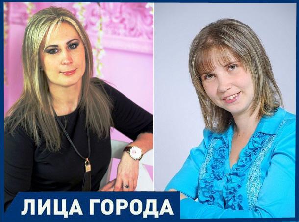 Сразу два шахтинских педагога признаны лучшими в области