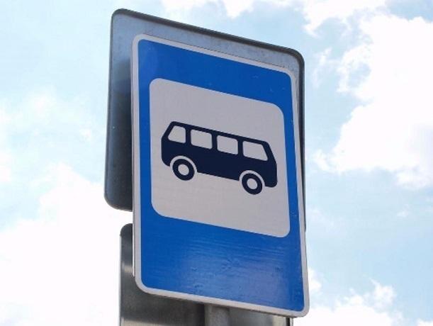 Новый автобусный маршруту № м20 появится в Шахтах