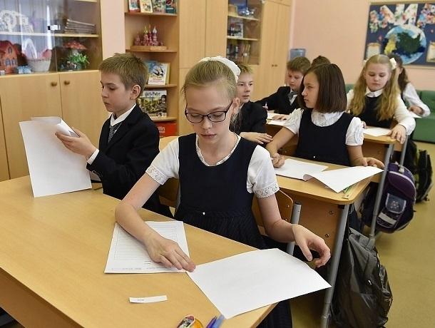 Всероссийские проверочные работы в Шахтах напишут ученики 4-8 и 11 классов