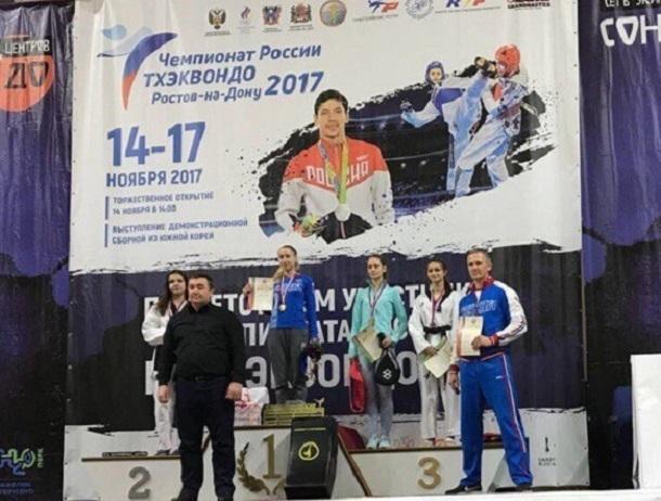 Миниатюрная шахтинка стала бронзовым призером чемпионата России по тхэквондо