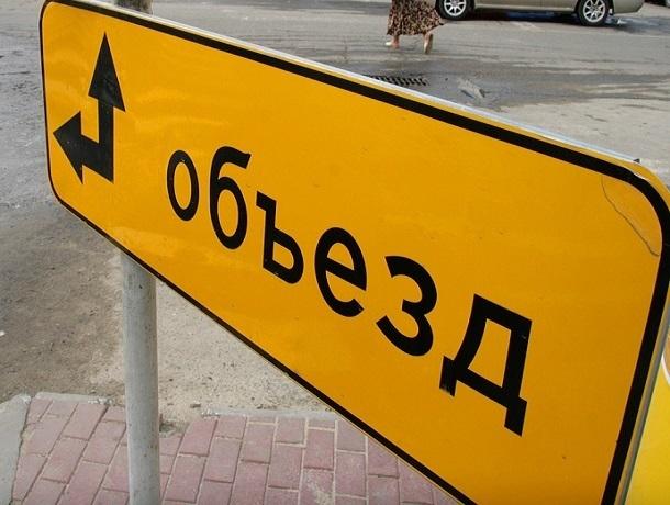 В воскресенье в Шахтах временно перекроют центральную улицу
