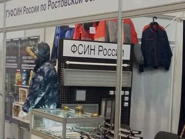 Спецодежду и униформу представила шахтинская колония на международной выставке