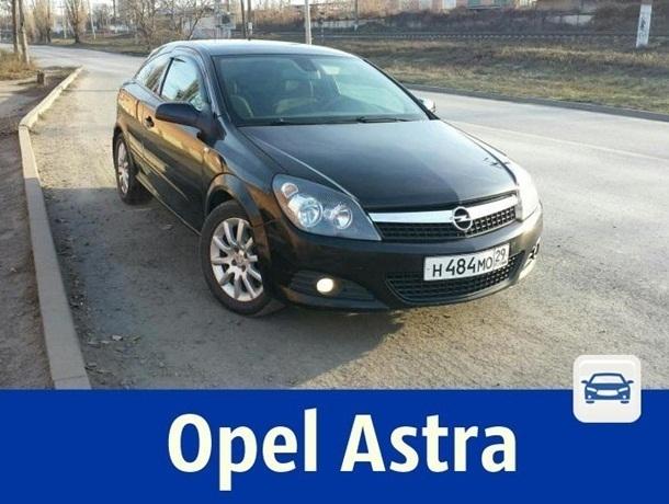 Продаётся Opel Astra за 270 тыс. руб.
