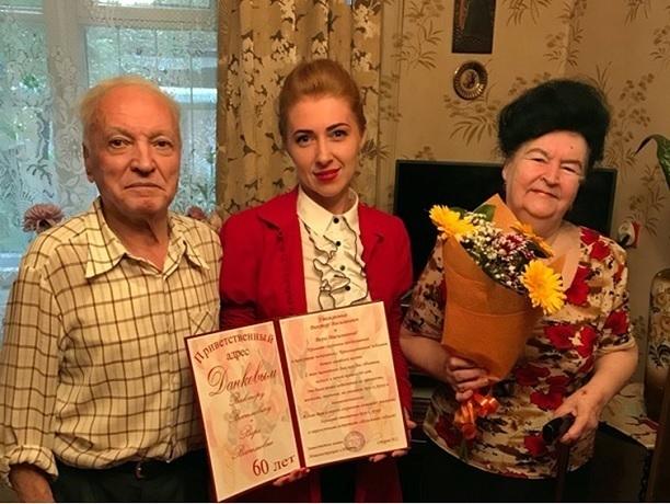 «Бриллиантовую» свадьбу, 60 лет вместе, отмечает семья Данковых из Шахт