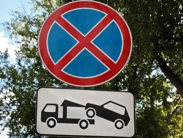 На проспекте Клименко в Шахтах запретили остановку