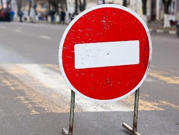 В пятницу в Шахтах временно перекроют улицу Клименко