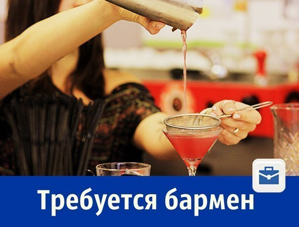 Сеть питерских баров в Шахтах ищет бармена контактной стойки